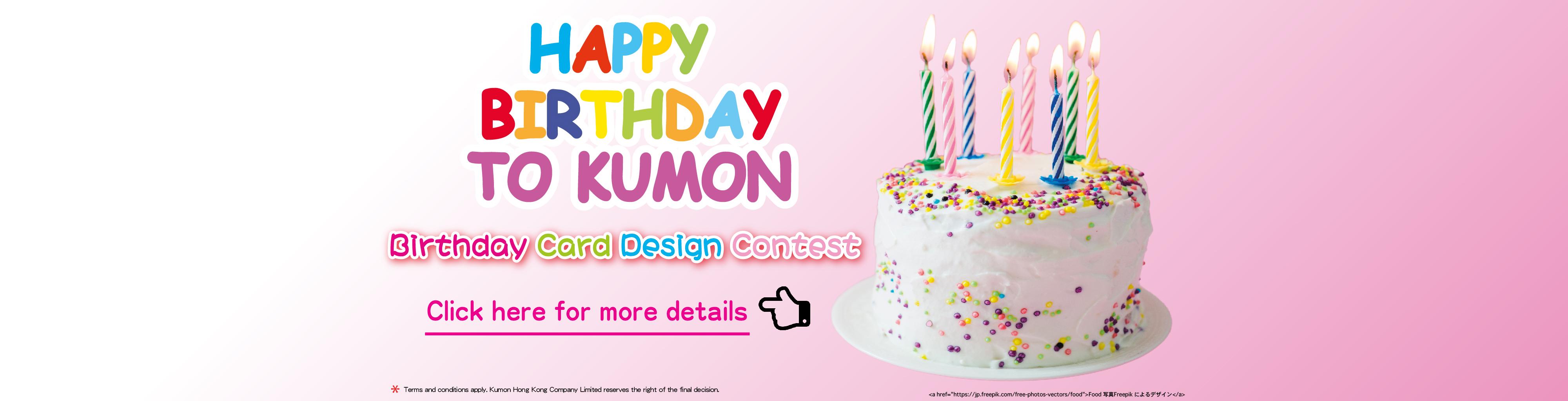 Birthday-card_websiteBanner_eng-02