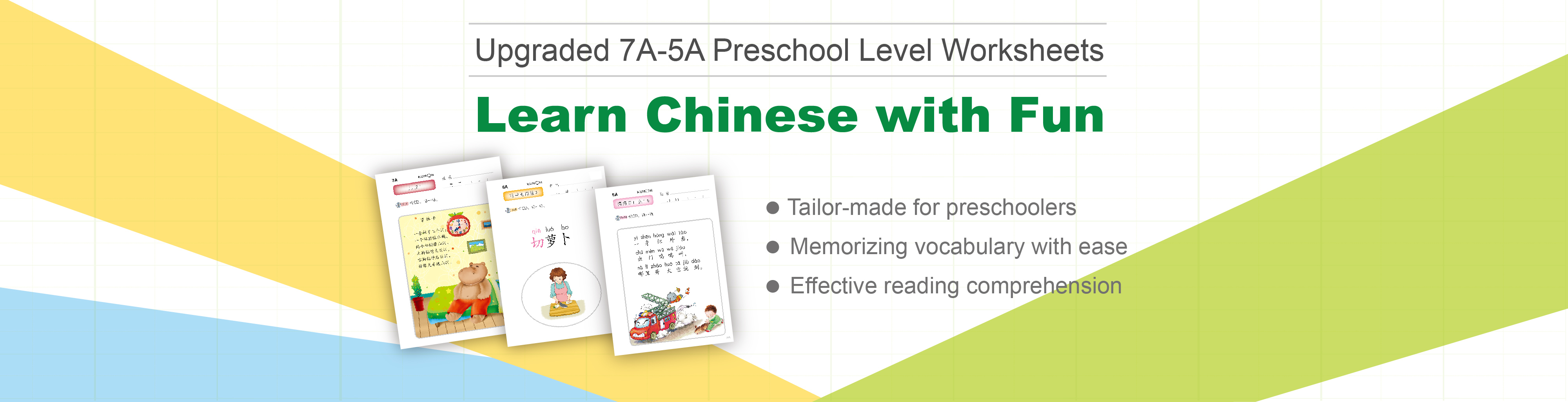 Worksheets Kumon Worksheet upgraded chinese level 7a 5a worksheets chinese7a 2a 1215 final 04