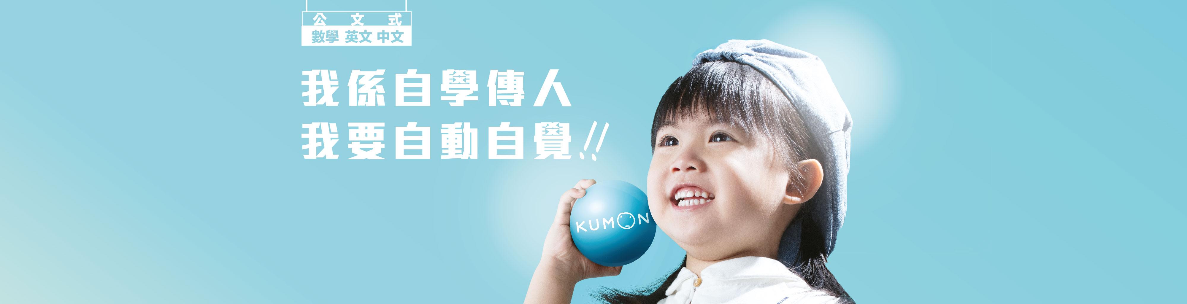 Themetc-kid_website-Banner-01