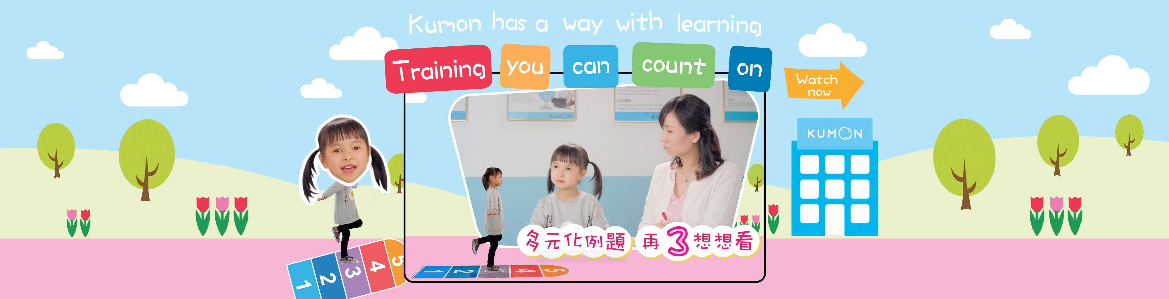 Training-you-can-count-on_eng-01